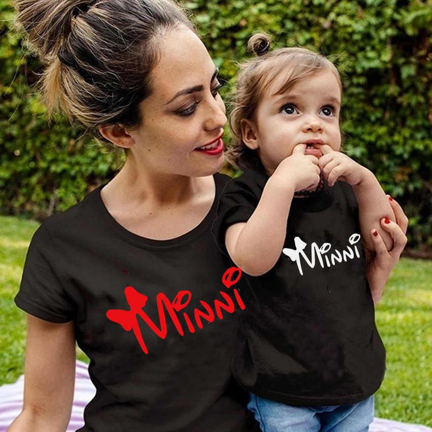 2019 nueva camiseta a juego de la familia para mujer, hijo, hija, mamá, tops, niños, niñas, niños, casual, T camisa trajes