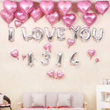 APRICOT Foil Balloons 10inch Heart Shape Helium Balloons For Birthday Wedding Party Decoration Inflatable 1piece