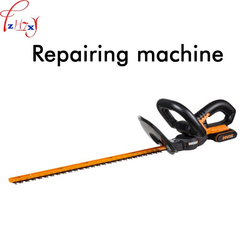 1 шт. 20 В лития электрический хеджер триммер WG259E ручной забор садовые инструменты для обрезки машины