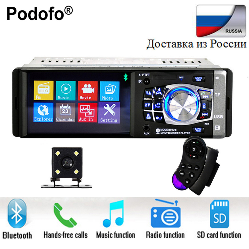 Podofo 1 Din Auto 4.1 inch HD Car Multimedia Player MP3 MP5 Audio Stereo Radio Bluetooth FM Remote Control With Rear View Camera