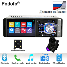 Podofo 1 Din Auto 4 1 inch HD Car Multimedia Player MP3 MP5 Audio Stereo Radio
