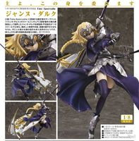 Fate/Apocrypha Jeanne D Arc Action Figure Joan of Arc Flag Model Dolls Decoration Pvc collection Anime Figurine Kids Toys Gifts