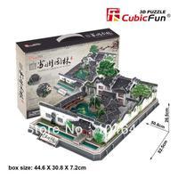 Классический сад CubicFun 3D образовательных головоломки Бумага и EPS Модель Бумага Craft Главная украшение для подарок на Новый год