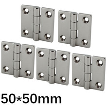 50*50mm Stainless Steel 316 High Mirror Marine Square Hinge Boat Door Hinge Top Mirror Polished Boat/Yacht Square Hinge 5PCS