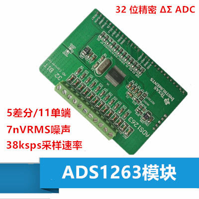 ADS1263 32 Bit ADC ADS1263 Module Ads1263 High I Precision ADC-in
