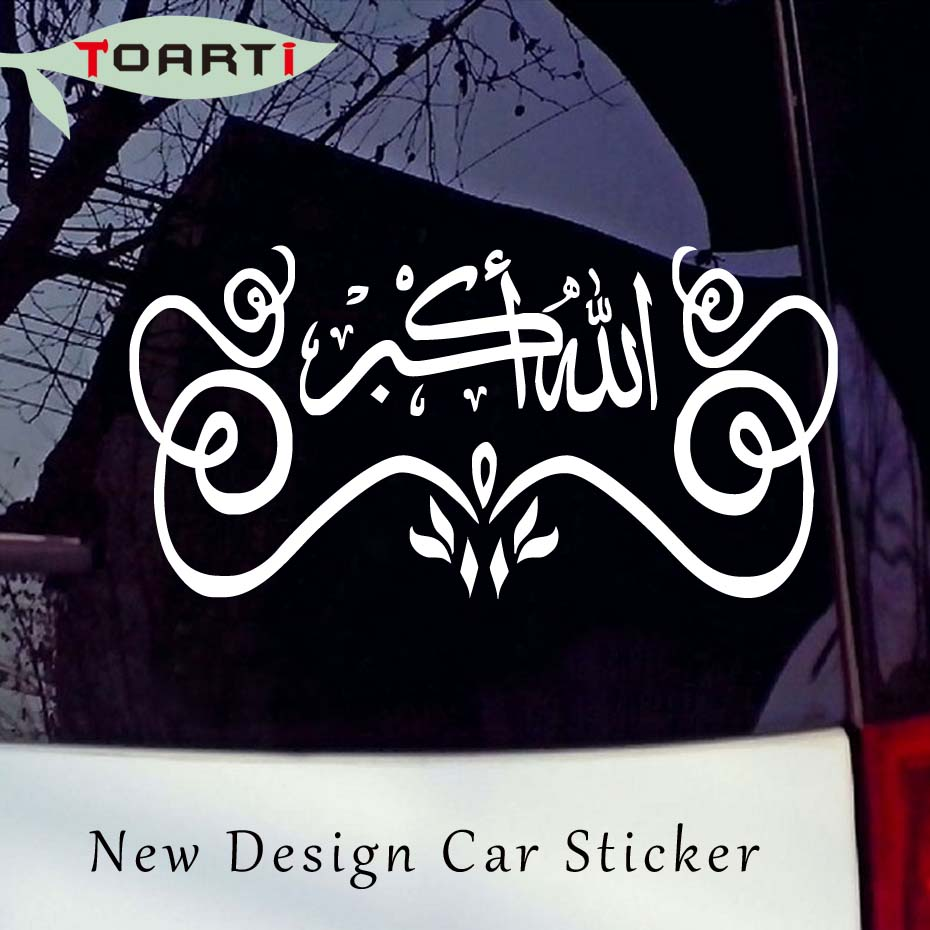 Us 3 15 21 Off 30 15 Cm Kaligrafi Islam Mobil Stiker Allah Dan Muhammad Seni Truk Jendela Laptop Yang Dapat Dilepas Tahan Air Auto Stiker Mobil