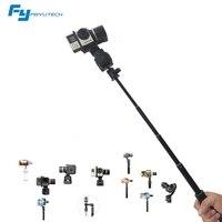 FeiYu Tech WG2 Pręt Przedłużający dla Action Cam Smartphone FPV Handheld Gimbal Stabilizator Bez Statywu Części Zamienne RC Zabawki Acc