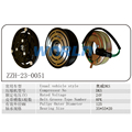 Air conditioning Magnetic Clutch for Aowei DKS 8PK 24V 125mm Pulley Diameter Car repair Part