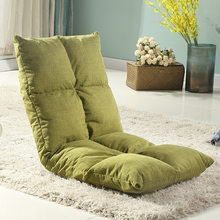 Armchair for Living Room Werbeaktion-Shop für Werbeaktion Armchair ...