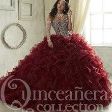 Wholesale maroon quinceanera dress