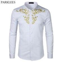قميص رجالي مطرز بالزهور باللون الذهبي بأكمام طويلة موضة 2018 جديد بلون أبيض قمصان رجالي تصميم ضيق مناسب لحفلات الزفاف