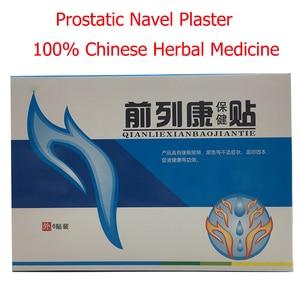 24pcs Prostatic Navel 100% Nat