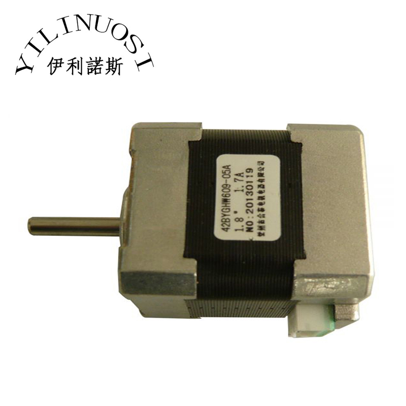 Xenons X8126 Eco-solvent Printer Cleaning Motor