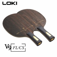 LOKI V9 Professional Ebony Carbon Table Tennis Paddle Blade 9 Layers Ping Pong Bat for Offensive Arc Ping Pong Blade