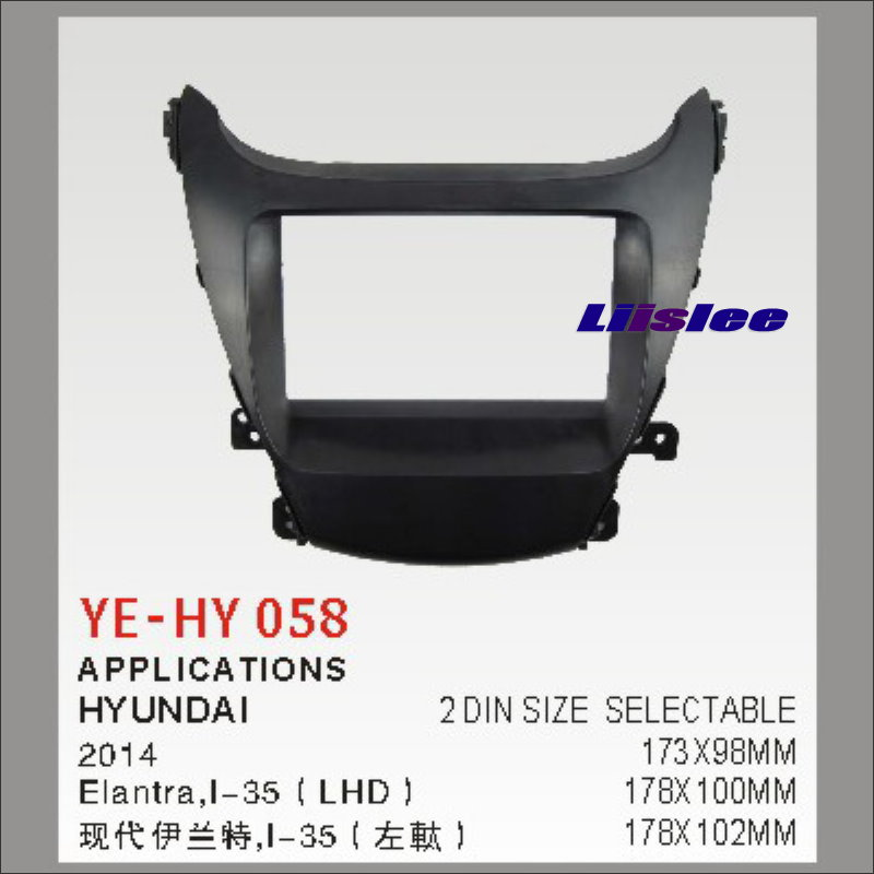 For Hyundai Elantra ix35 2006~2010 Aftermarket Radio Dash Board Kit 2 DIN ABS Plastic Fascias Car Audio Panel Frame Fascia