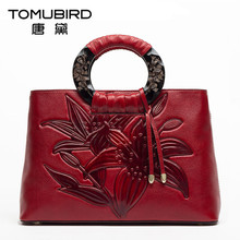 TOMUBIRD head layer cowhide woman Hand bag of genuine Embossing zipper Genuine leather big capacity elegant women messenger bag