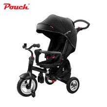 Детская коляска с тремя колесами складной велосипедный светильник