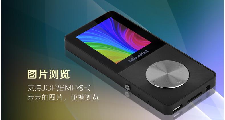 Brand Idealist Metal MP3 MP4 Player 4GB/8GB/16GB Video Sport MP4 Flash HIFI Slim MP4 Video Player Radio Recorder Walkman Speaker 14