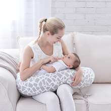 Moon Shape Pillow Baby Multifunction Nursing Pillow Adjust Infant Breastfeeding Pillow Baby Protect Mummy Waist Support Cushion