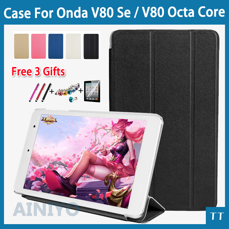 купить Ultra thin case For Onda v80 se/ V80 Octa Core v80se / new v80 plus / V80 Plus Android Single OS Tablet 8