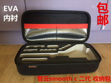 Photography Smartphone Phone Gimbal Portable Bag for Zhiyun Z1 smooth C& Z1-Smooth-R  CD50