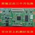 FOR  TCL L32F19 logic board 320AP03C2LV0.1 is used