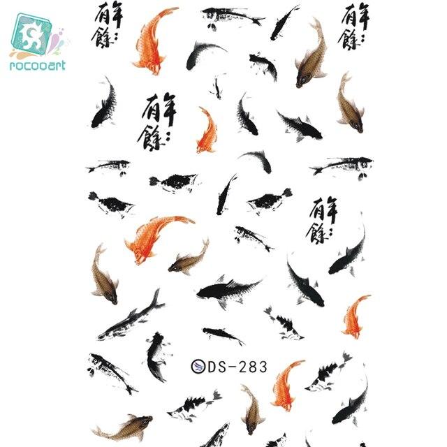 Rocooart DS283 물 전송 포일 네일 아트 스티커 중국어 스타일 잉크 Paiting 물고기 매니큐어 데칼 Minx 네일 장식 도구