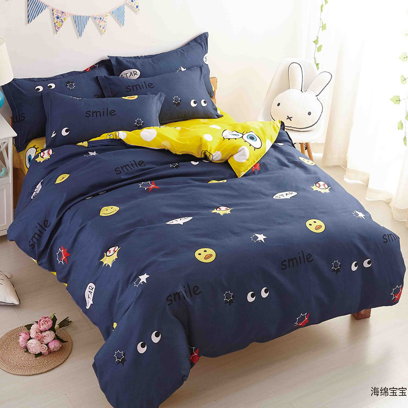 Blue Smiley Face Printing 1Pcs Duvet Cover with Zipper 100% Cotton Quilt or Comforter or Blanket Case Twin Full Queen King Size