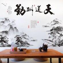 110*140cm gran estilo chino Vintage Poster vinilo Adhesivo de pared inspirador Idioma sala de estar Oficina Decoración pared pegatinas