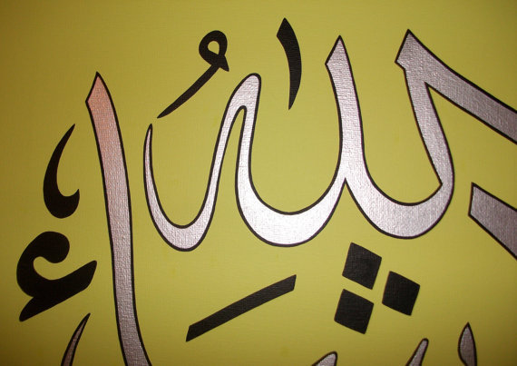 Arabic calligraphy islamic wall art oil painting on canvas for
