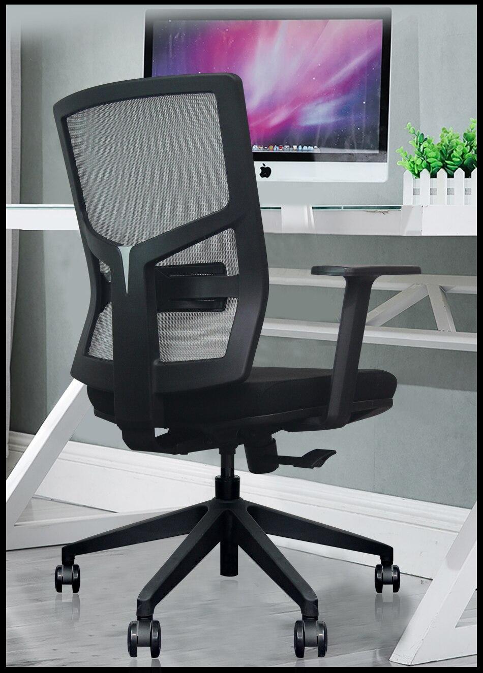 Chair Computer Yuan USA