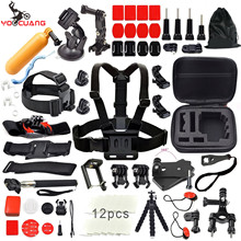 YOOCUANG for Gopro Accessories Set Harness Head Mount Strap Monopod for Gopro Hero 5 5S 4 3+ xiaomiyi action camera Y12