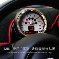 For Mini Cooper R Tachometer 3D Diamond Rings Clubman Countryman Accessories Stickers car styling acessory