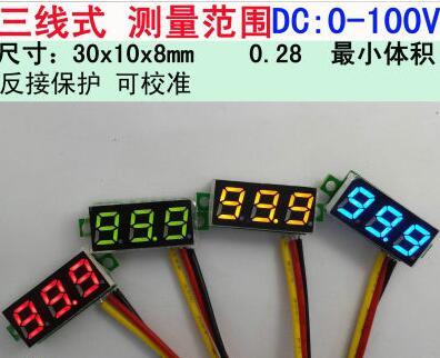 10PCS X 0.28 Inch Green 3 Wire Portable Voltmeter DC0-100V Green Light Digital LED Panel Voltage Meter LED Display