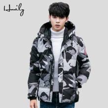 HMILY Winter Jacket For Men Thickening Warm Coats Hooded Zipper Brand Outwear Overcoat Parkas Male Plus Size XXXXL hmily warm outwear winter jacket men windproof parkas hooded brand clothing new large size thick coats