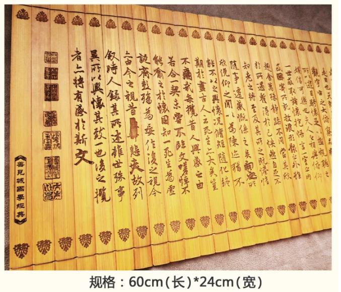 chines antigo livro cultura orquidea pavilhao lan 01
