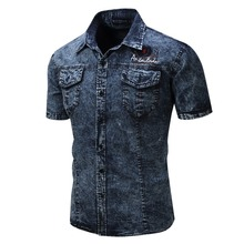 2017 New Fashion High Quality Casual Short Sleeve Slim Men's Denim Shirts Male Clothing Fit Shirts Business Formal Shirt DZ010