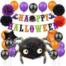 Halloween Pumpkin Ghost Aluminum Balloon KTV Bar Mall Decoration Set Family Room Interesting