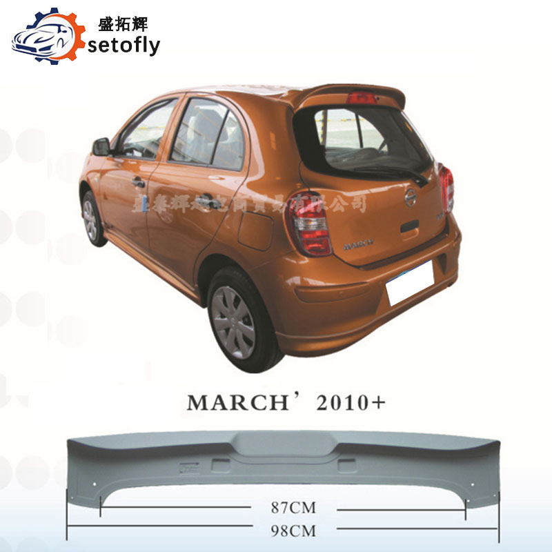 ABS REAR SPOILER FOR NISSAN MARCH 2010 2015 YEAR