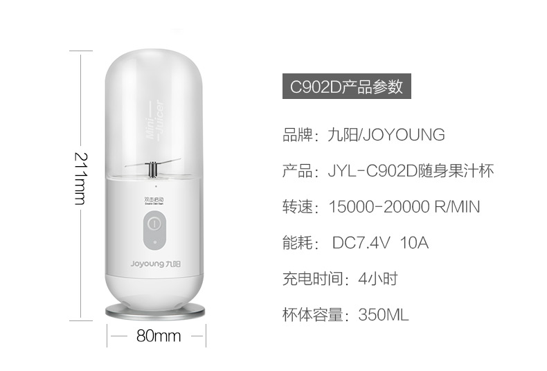 Juicer Machine  USB Portable Juicer Mini Juicer Juice Cup Student Fruit and Vegetable Multi-function Shake Bottle 11