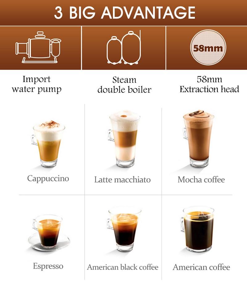 CRM3200B科锐玛咖啡机_02