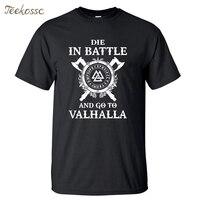 Odin Vikings Футболка мужская футболка с принтом в стиле хип-хоп черный верх-тройка плюс размер XXXL