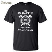 Odin Vikings T Shirt Men Die In Battle And Go To Valhalla Tshirt Mens Summer Print Hip Hop T-Shirt Black Tops Tee Plus Size XXXL
