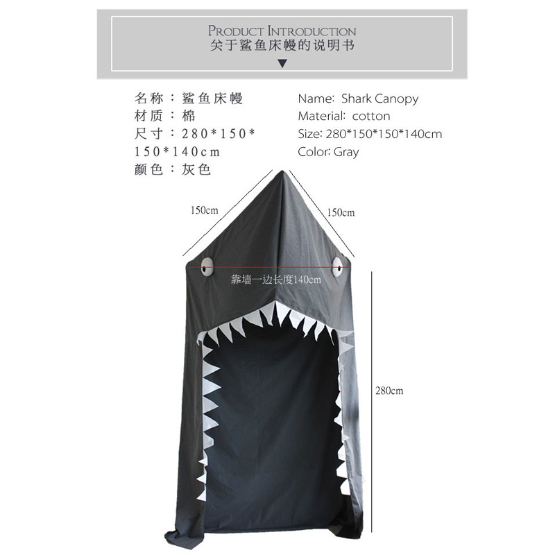 INS kamimi zwart Shark Canopy klamboe Kids Bed Netto babykamer decor - Beddegoed - Foto 6