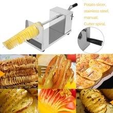 Ручной Нержавеющая сталь витая спираль картофеля фри Торнадо, картофель башня овощи и фрукты разделочный кухонный нож