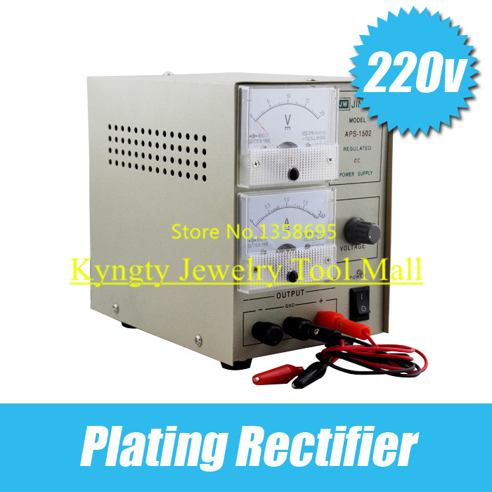 цена Promotion !!! Plating Rectifier Jewelry Plating Machine Buy one Rectifier Get Two Free Tool and Equipment