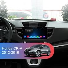 Multimedia Video Audio Player Navigation GPS 2 Din For Honda CRV