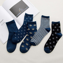 5Pairs/lot Cotton Men Socks Blue High Cew Star Anchor Boat Sock Soft Funny Casual Male Hosiery