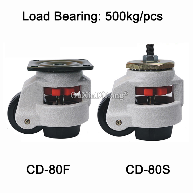 DHL 50PCS CD-80F/S Heavy Duty Level Adjustment Nylon Wheel Industrial Casters Bearing 500KG/PCS Machine Equipment Casters Wheels new 5 swivel wheels caster m12 industrial castor universal wheel nylon rolling medical heavy casters double bearing wheel
