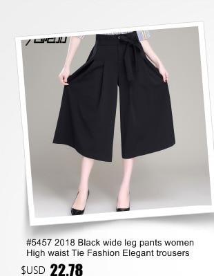 ᓂ 5402 linge D été pantalon femmes Mince style Chinois pantalon ... 2dc8f458608
